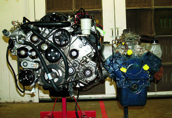 Engine Ford Module